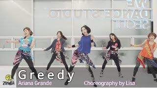 Greedy - Ariana Grande / Easy Dance Fitness Choreography / ZIN™ / Wook's Zumba® Story / Lisa