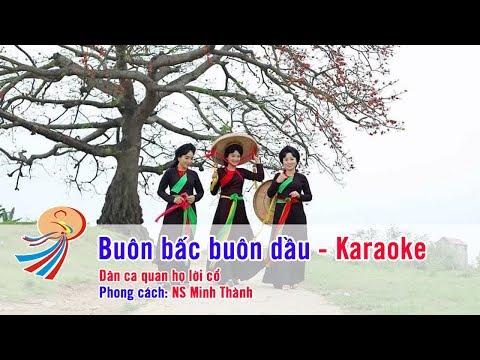 Karaoke  Buôn bấc buôn dầu - Phong cách NS Minh Thành - Song ca