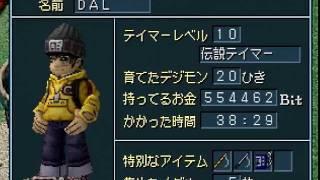 【ファイル島を救え!】デジモンワールドpart97