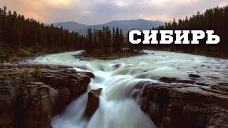 Соболиные озера. Байкальская природа.