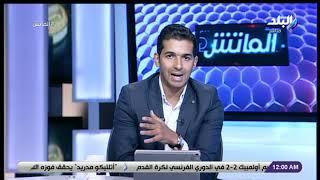 """الماتش - هاني حتحوت يكشف تفاصيل أزمة طارق حامد في الزمالك بسبب """"5 ملايين"""" ورد الزمالك"""
