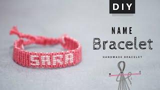 Pink Name Bracelet | Friendship Bracelet | Birthday Gift for Girl | DIY Fabric Bracelet | TUTORIAL