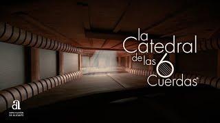 La catedral de las 6 cuerdas: la guitarra clásica