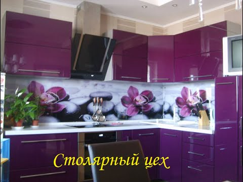 Кухни на заказ фото и цены Фотогалерея