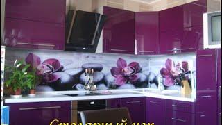 Кухни фото 2015 (kitchen photo 2015).Кухня на заказ в Харькове,