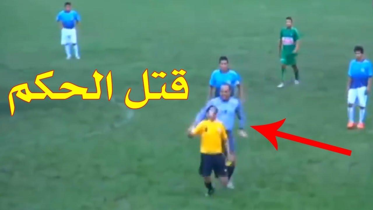 Photo of أخطر لاعبين كرة قدم في العالم!! لن تصدق ماذا فعل بالحكم – الرياضة