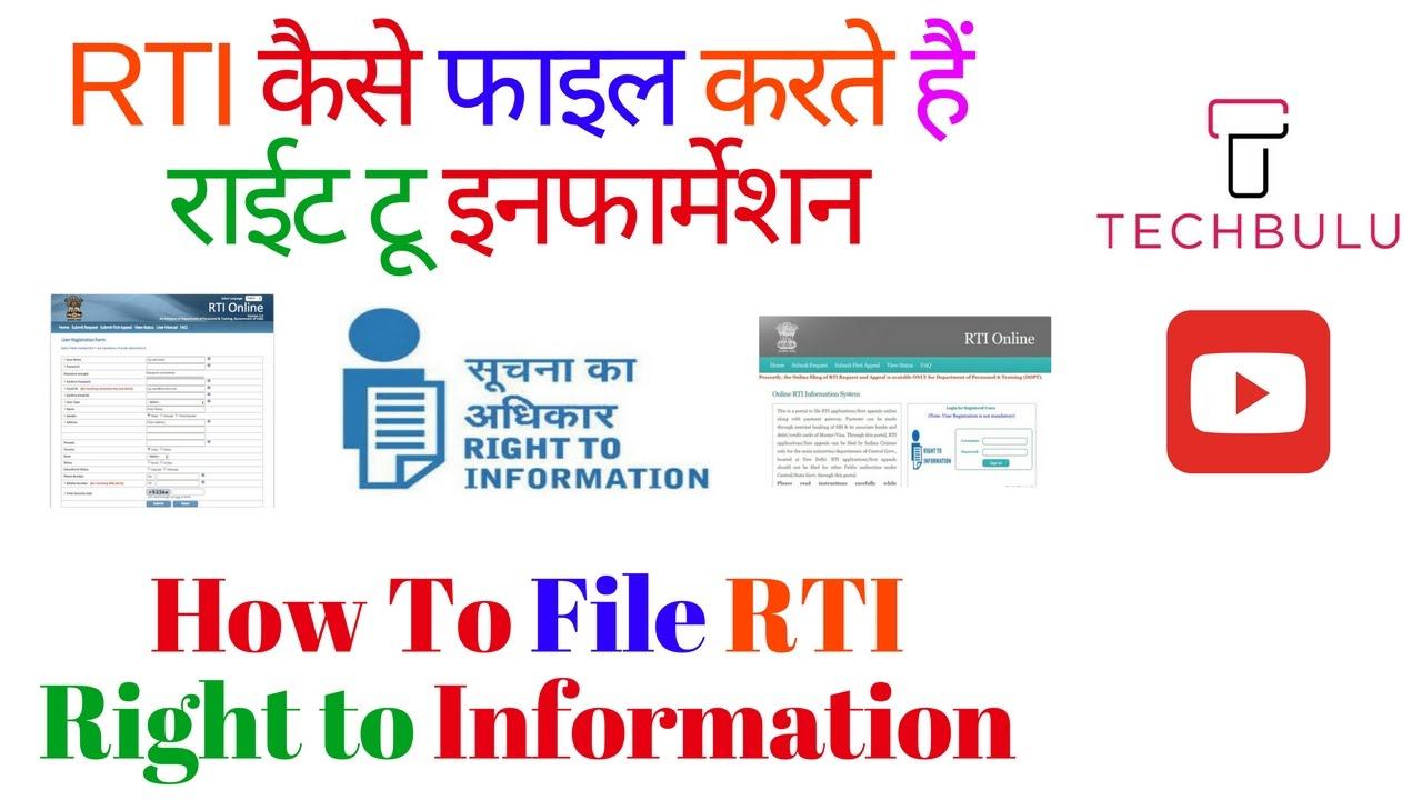 Rti Application Form Pdf Maharashtra