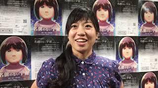 木下綾菜さん 2018.09.22.