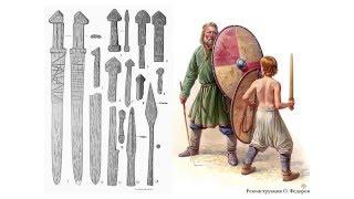 Военное дело на Руси [ #к_традиции ]  конец IX – начала XI века