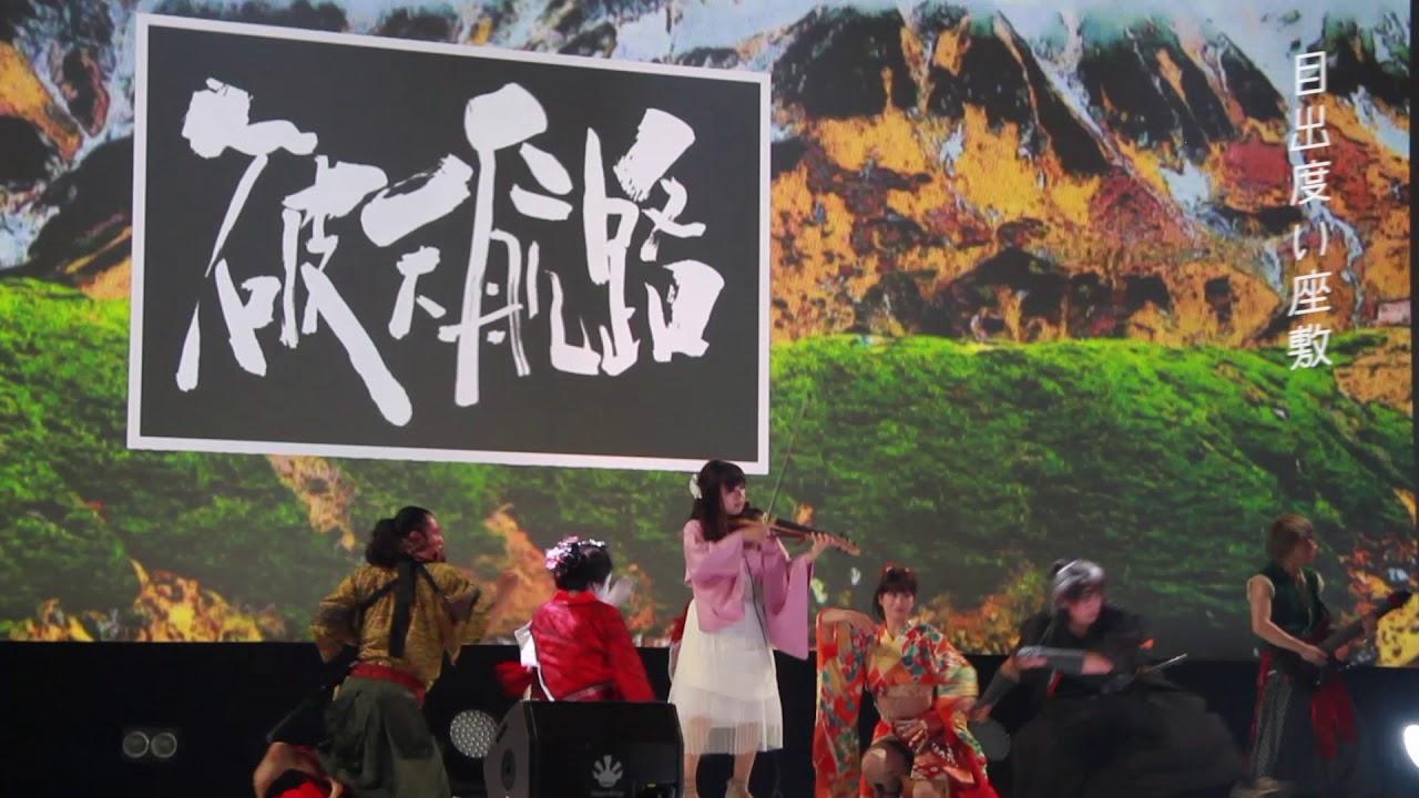 Hatenkohro japan expo in paris 2017 youtube - Japan expo paris 2017 ...