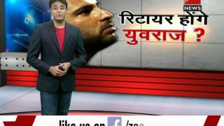 Yuvraj Singh to retire?