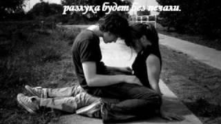 Я хочу Тебя любить