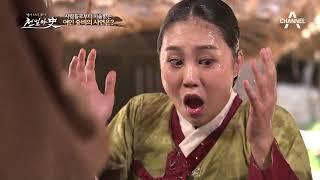 조선 여인 잔혹사, 조선 왕실을 뒤흔든 노비 간통 사건?!