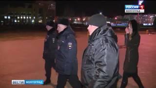 В Волгоградской области введены дополнительные меры обеспечения безопасности