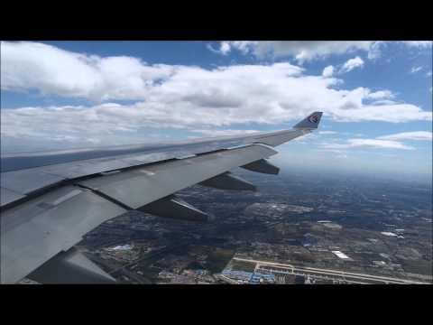 China Eastern A330-300 | Shanghai Hongqiao to Beijing *Full Flight*