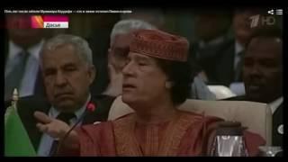 Ливия. Как было при Каддафи и как без него? 20.10.2016 - Новости по 1-у каналу.