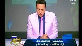 فيديو.. صاحبة سيلفي الرئيس: