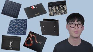 남자 갬성의 끝은 지갑이다. 남자 지갑 가격대별 연령대…