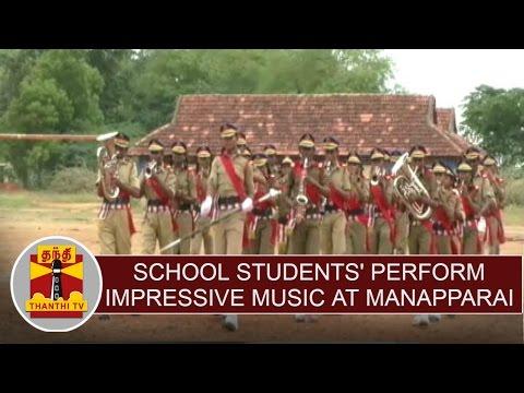 School Students' perform impressive music at Manapparai(Trichy)   Thanthi TV