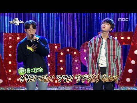 [RADIO STAR] 라디오스타 Yong Jun-hyung & Kwon Jeong-Yeol sung 'Sudden Shower'20180418