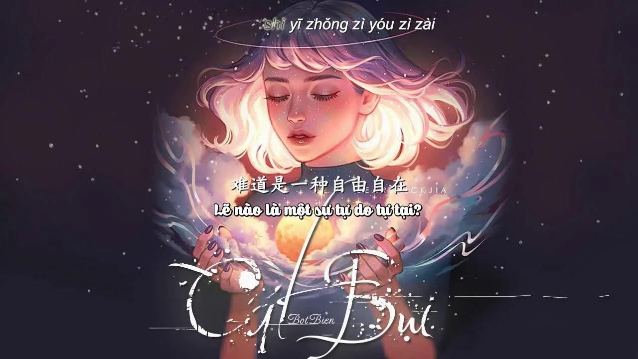 ♪ Cát Bụi | 尘埃 - Vương Vũ Đồng • TikTok