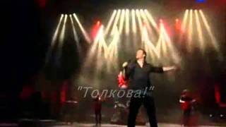 Antonis Remos-Mexri To Telos Tou Kosmou (bulgarian translation)