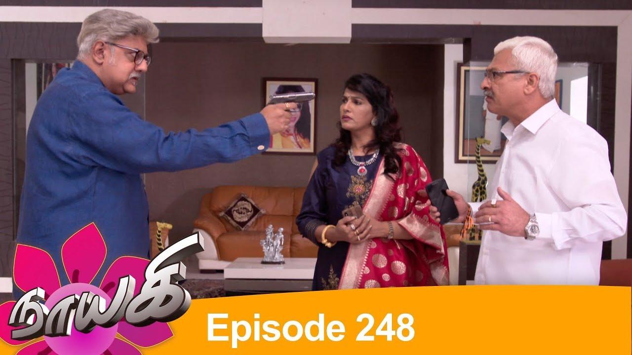 naayagi-episode-248-08-12-18