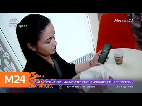 Москвичи начали получать новые квитанции на оплату коммунальных услуг с QR-кодом - Москва 24