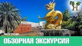 ДОСТОПРИМЕЧАТЕЛЬНОСТИ ПХУКЕТ | CITY TOUR PHUKET(, 2016-05-04T14:53:00.000Z)