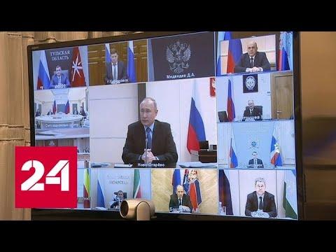 Как работают предприятия ОПК в условиях карантина: Путин провел совещание - Россия 24