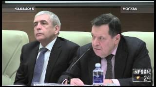 Себестоимость добычи нефти в России не выше 20 долларов(13 марта в Госдуме состоялись Парламентские слушания, посвященные реформированию системы налогообложения..., 2015-03-13T16:03:53.000Z)