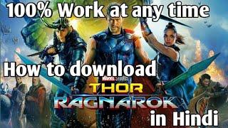 thor ragnarok hindi free download 720p 1080p