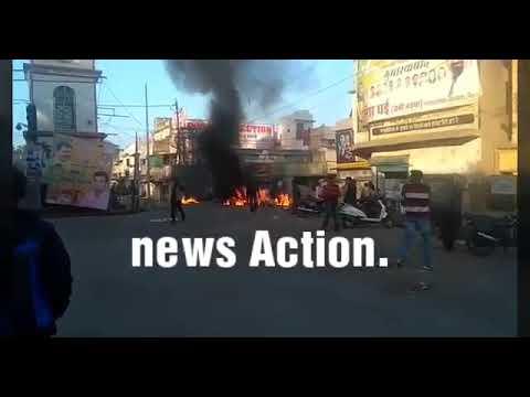 बजरंग दल मैहर मे आगजनी,तनाव,और कर्फ्यू के बने हालात||Bajrang Dal power on Maihar