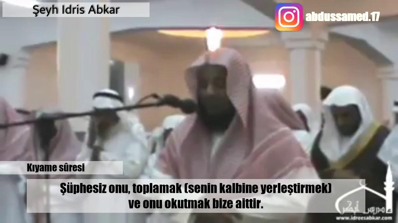 ИДРИС АБКАР MP3 СКАЧАТЬ БЕСПЛАТНО