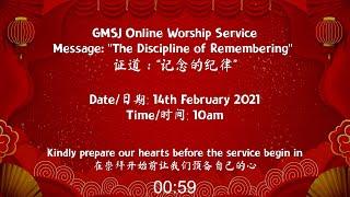 GMSJ Sunday Service 14022021