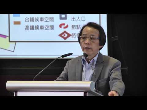 Smart City Forum at IoT Asia 2016