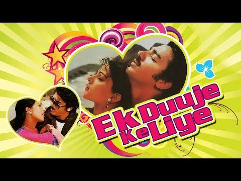 Ek Duuje Ke Liye (1981) Full Hindi Movie | Kamal Haasan, Rati Agnihotri, Madhavi