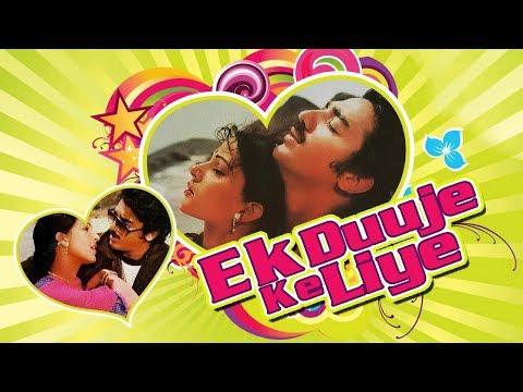 Ek Duuje Ke Liye 1981 Full Hindi Movie  Kamal Haasan, Rati Agnihotri, Madhavi