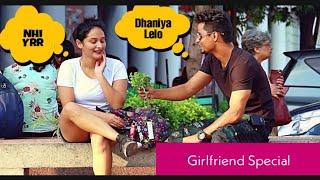 Dhaniya Lelo Girlfriend Ban Jao Meri Prank | Shehzad Khan