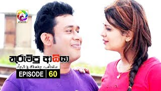 Thurumpu Asiya Episode 60