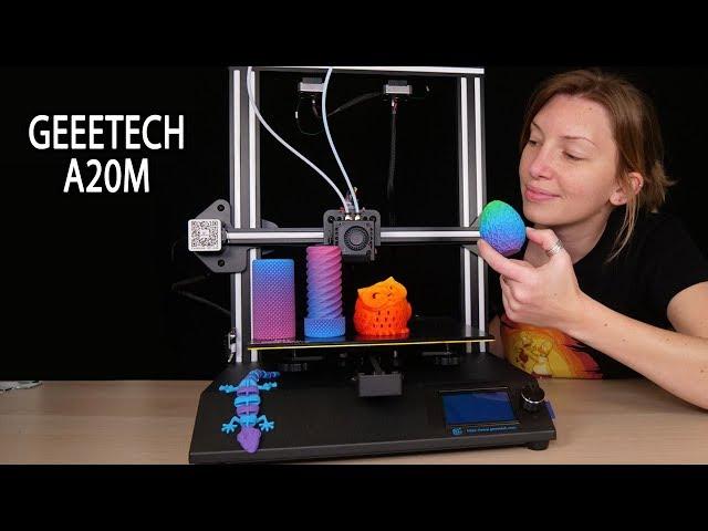 Une imprimante 3D qui mélange les couleurs !! Geeetech A20M