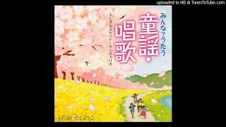 1st track from Haida Shoko - Doyo ~ shoka.