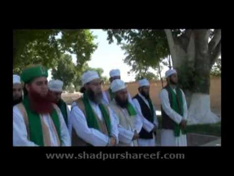 The tomb of Shaykh Sufi Hazrat Ubaidullah Ahrar (ra) in Bukhara, Uzbekistan 09