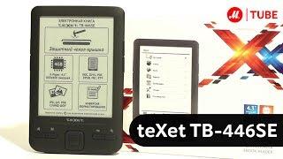 Электронная книга teXet TB-446 SE