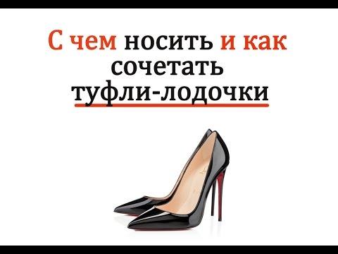 """Туфли """"Мэри Джейн""""из YouTube · Длительность: 2 мин51 с  · Просмотров: 71 · отправлено: 05.02.2017 · кем отправлено: О Туфли!"""