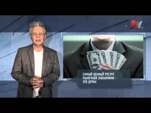 """""""Красная линия"""" представляет (01.10.2015)"""