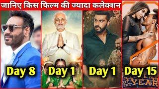 Box Office Collection Of De De Pyaar De PM Narendra Modi India s Most Wanted Soty 2