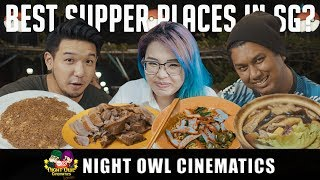 FOOD KING: Best Supper in Singapore?! (REAL ONE)