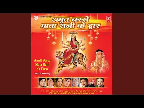 Leke Pooja Ki Thali