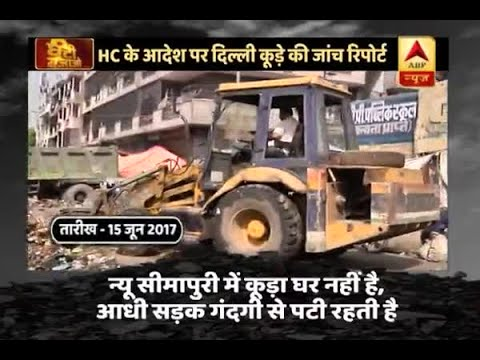 Ghanti Bajao: ABP News probe on cleanliness status of Delhi in the past five days